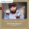 Heinrich Hoffmann: Eltern family Lieblingsmärchen – Struwwelpeter, Suppenkaspar & Co.