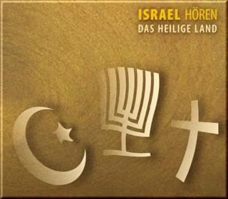 Corinna Hesse: Israel hören - Das Heilige Land - Das Israel-Hörbuch