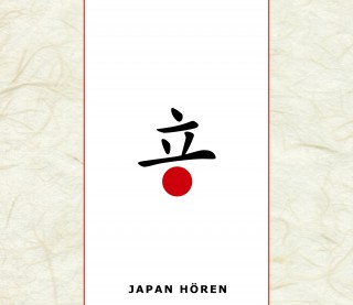Corinna Hesse, Antje Hinz: Japan hören - Das Japan-Hörbuch